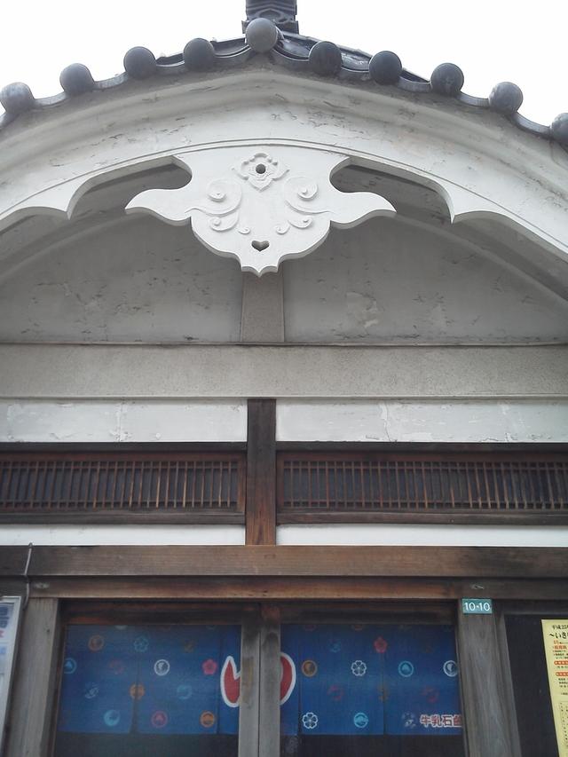 天神湯の玄関