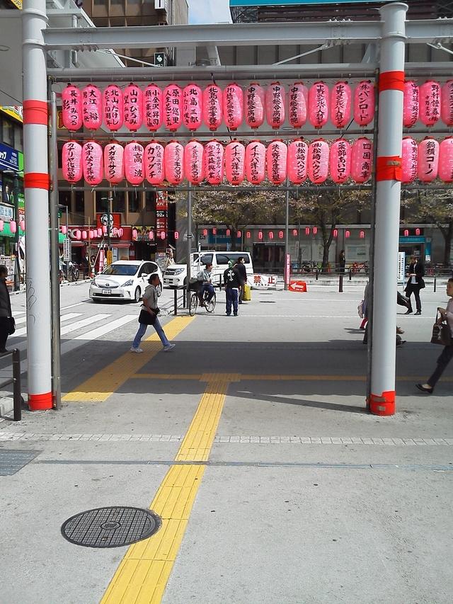 中野駅北口の提灯