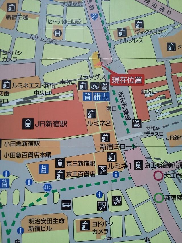 新宿の地図口