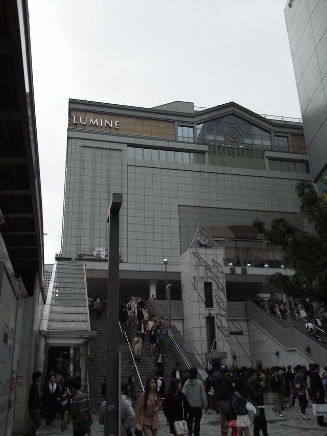 新宿ルミネ