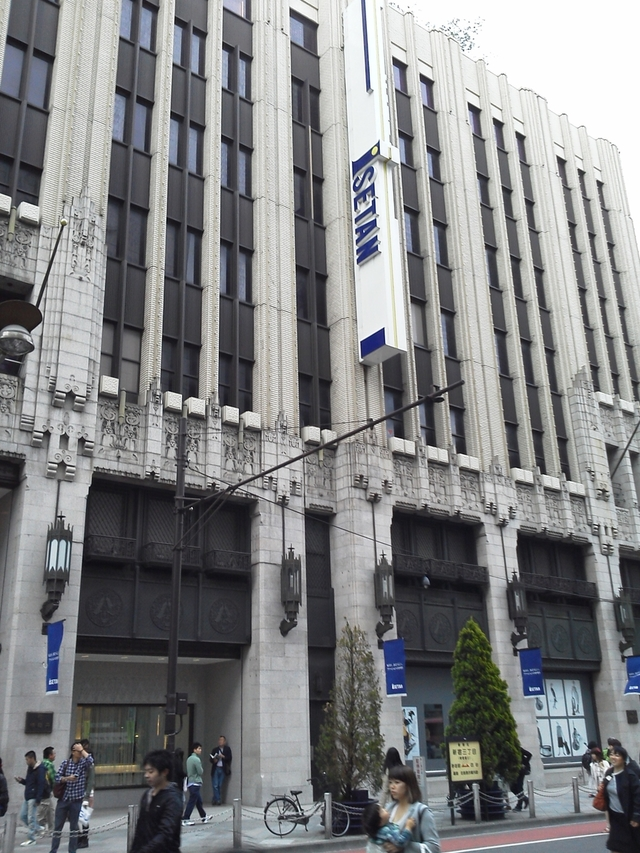 新宿伊勢丹と看板