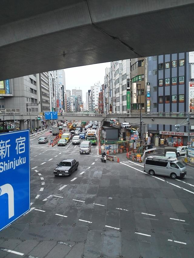渋谷東口 明治通り方面