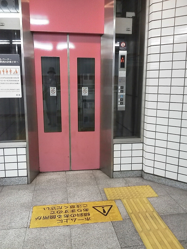 桜新町のエレベーター