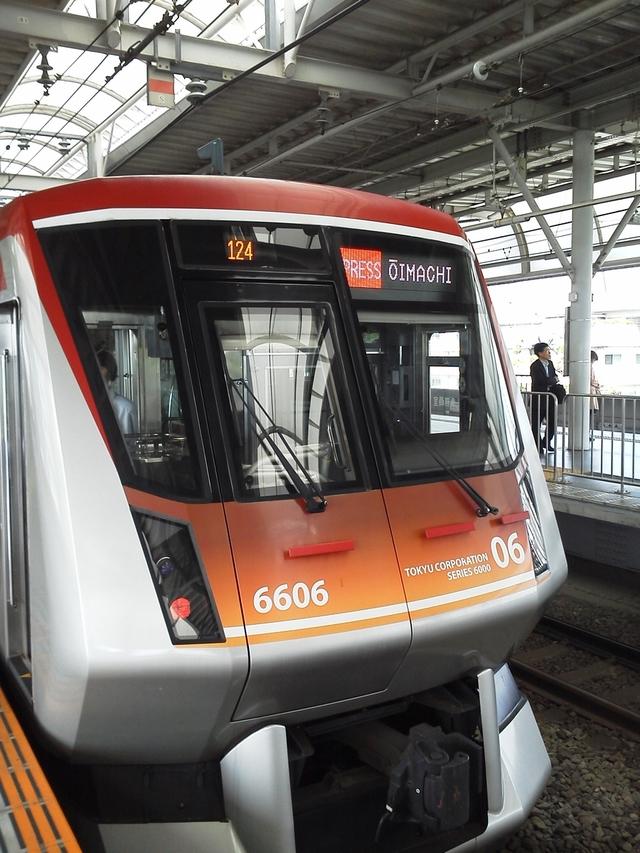 東急 大井町線の電車