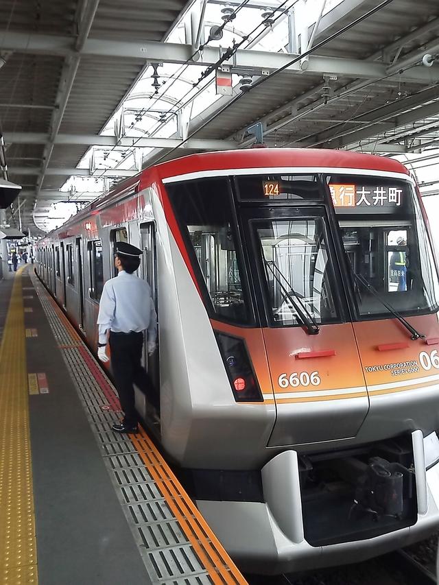 大井町線の車両