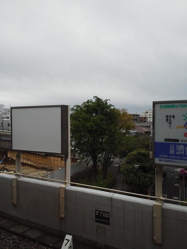 笹塚ホームからの景色