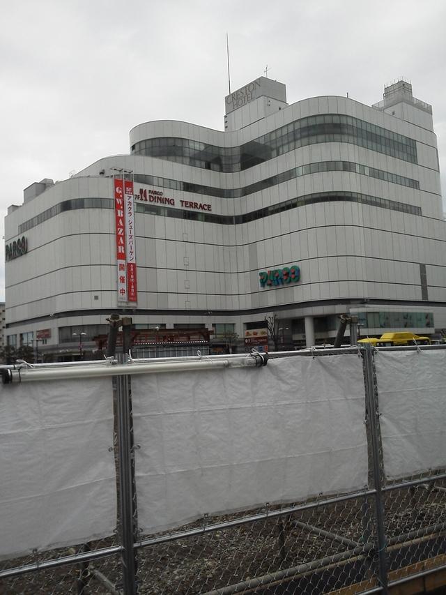 調布駅北口