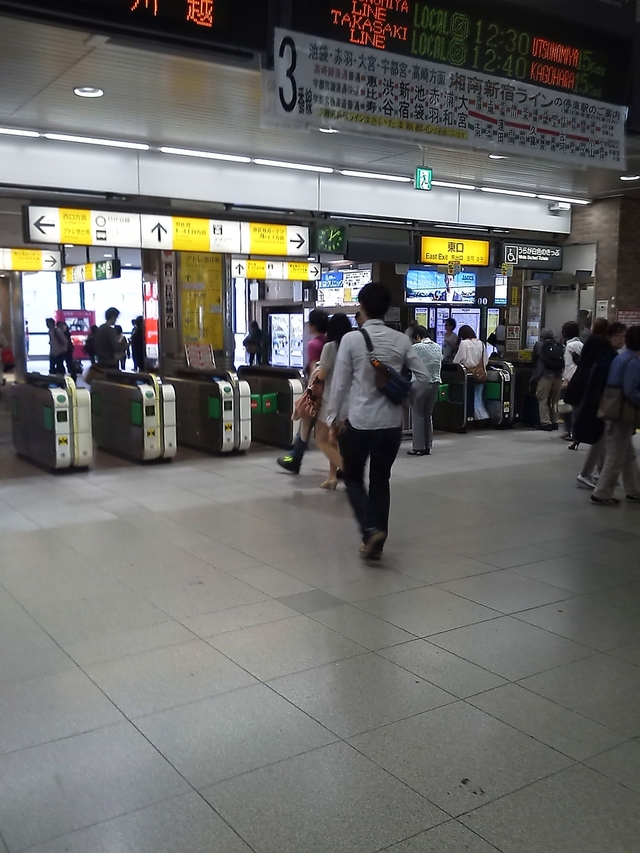 JR恵比寿駅東口改札