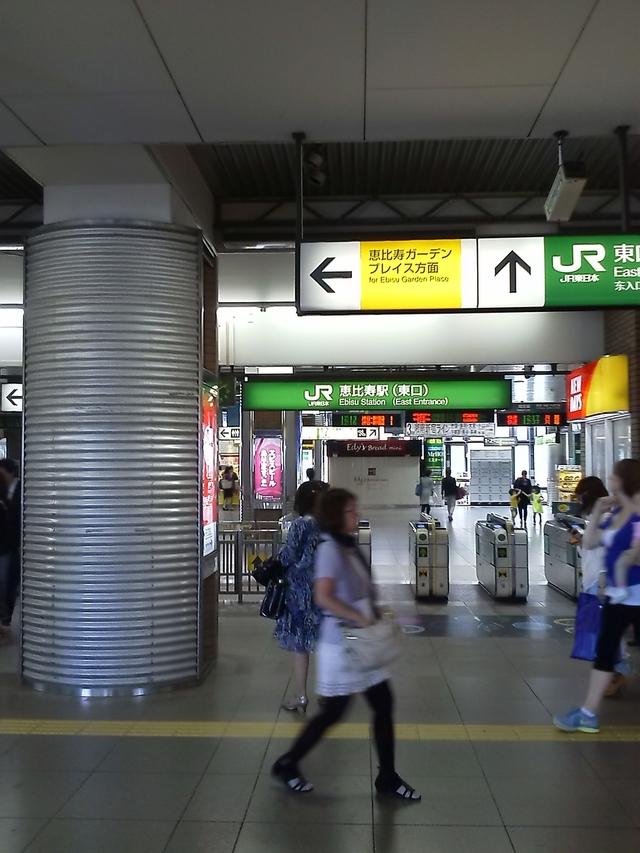 JR恵比寿駅東口改札の外