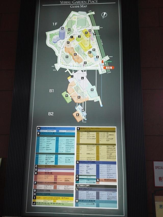恵比寿ガーデンプレイスの全体図