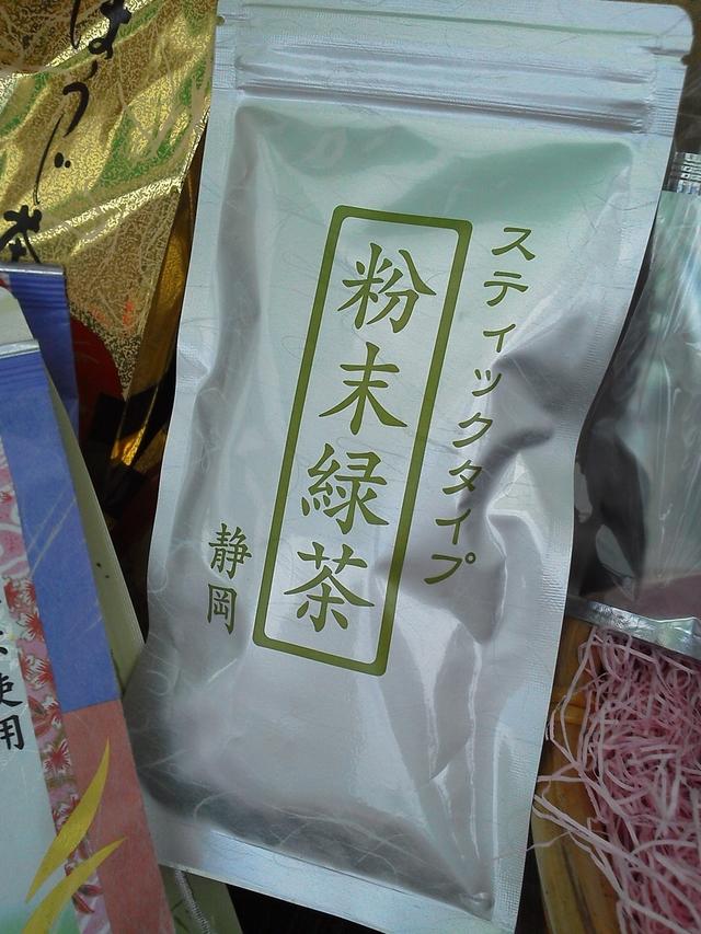 無農薬のお茶