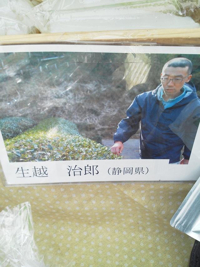 静岡の農家さん