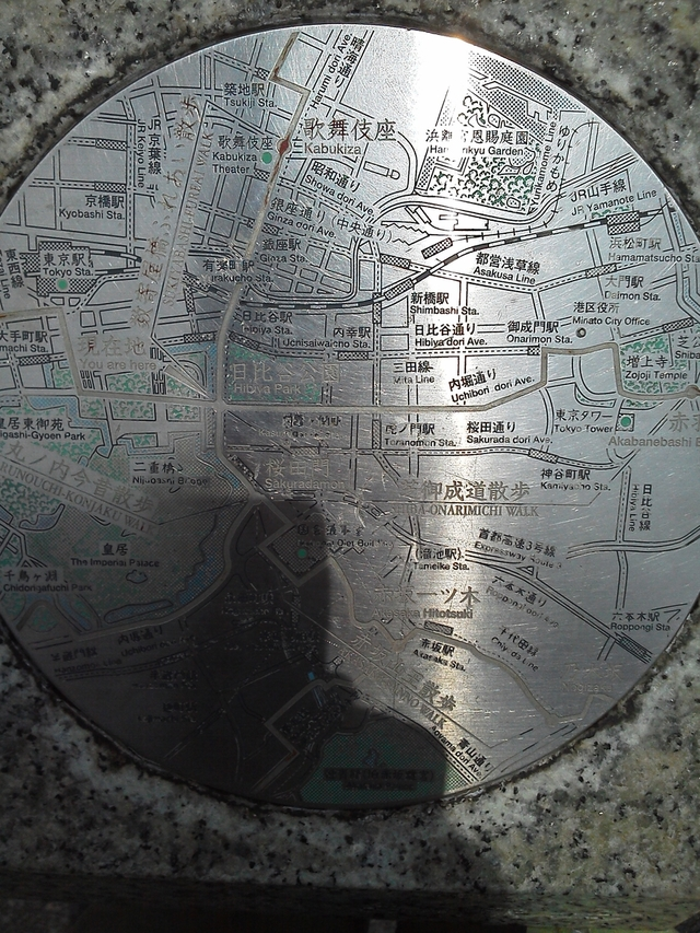 コース道標の地図