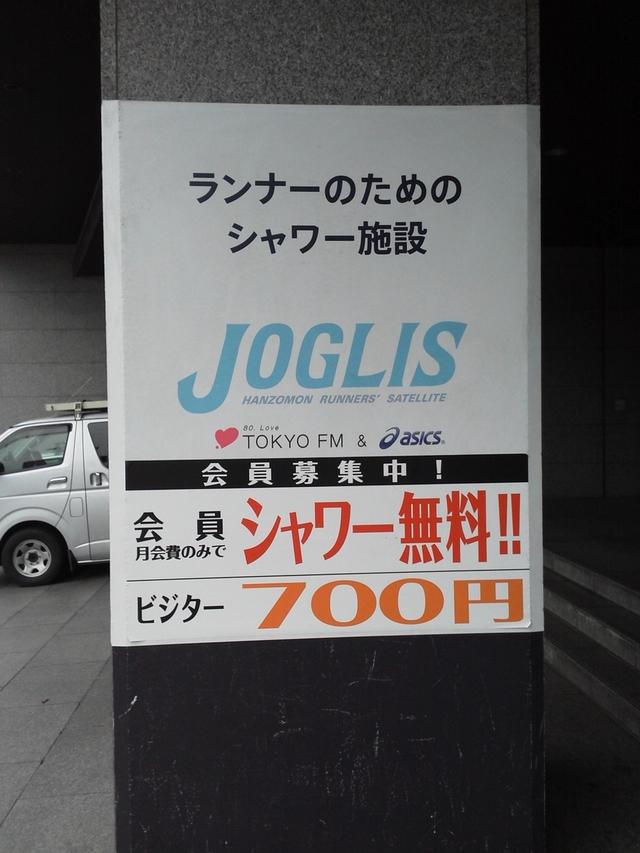 TOKYOFMホール