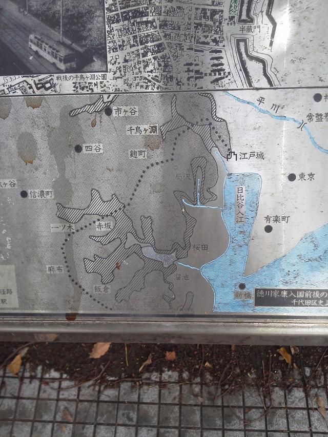 日比谷入り江