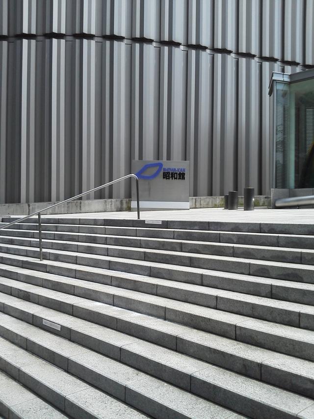 昭和館の遠景