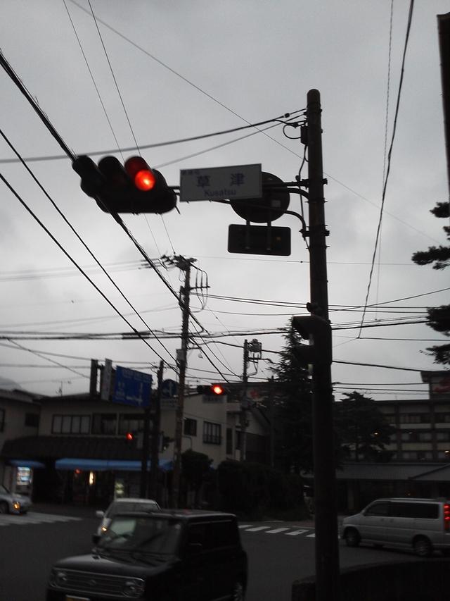 草津交差点付近