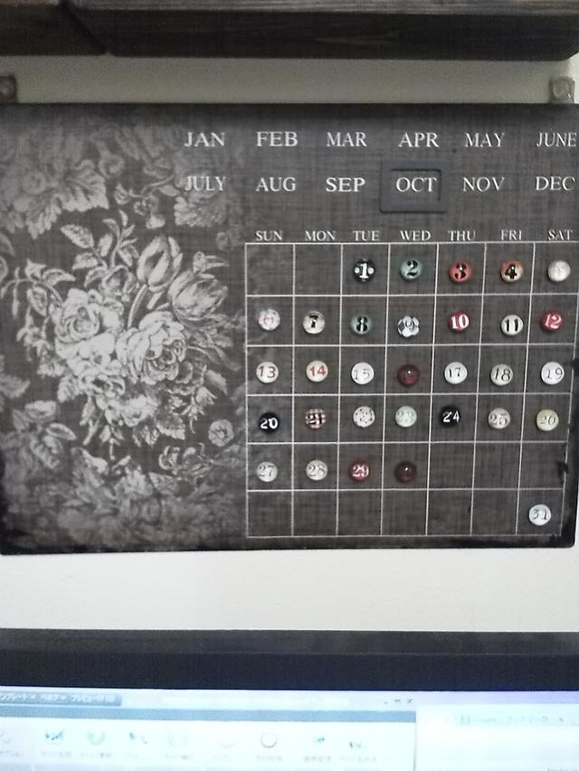 カレンダー2013/10