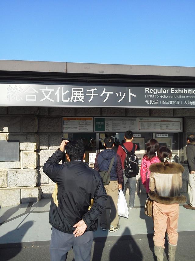 東京国立博物館の総合文化展チケット売り場