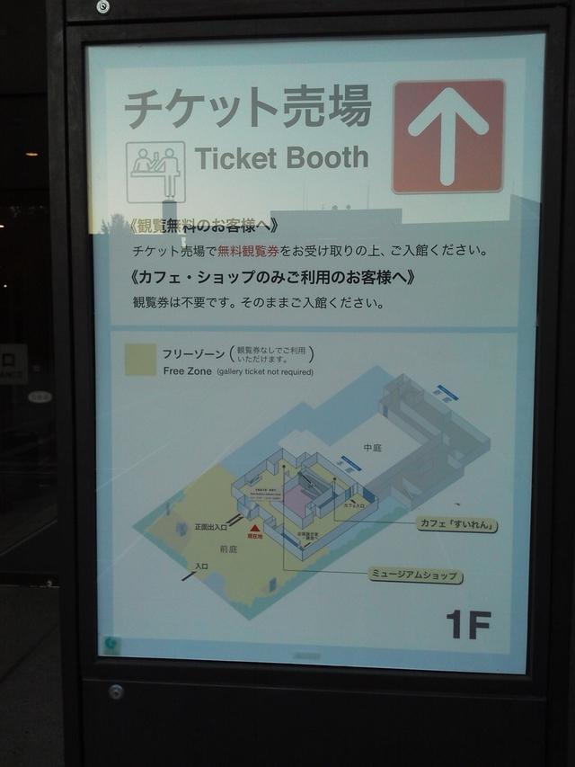 国立西洋美術館 国立西洋美術館 国立西洋美術館 国立西洋美術館 東京上野の国立西洋美術館の展覧会