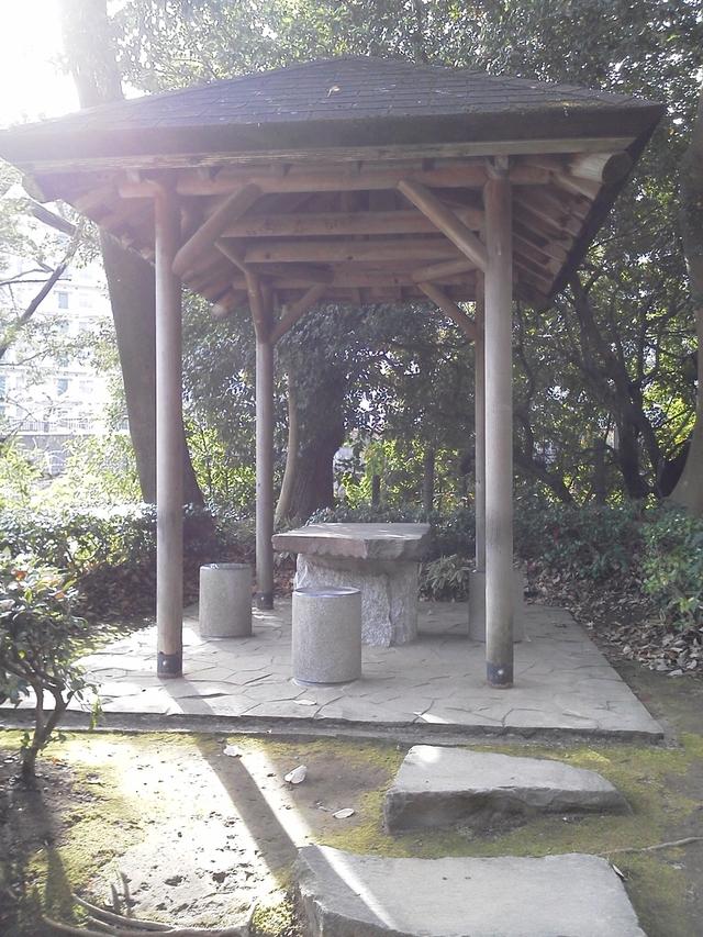 主観亭:哲学堂公園