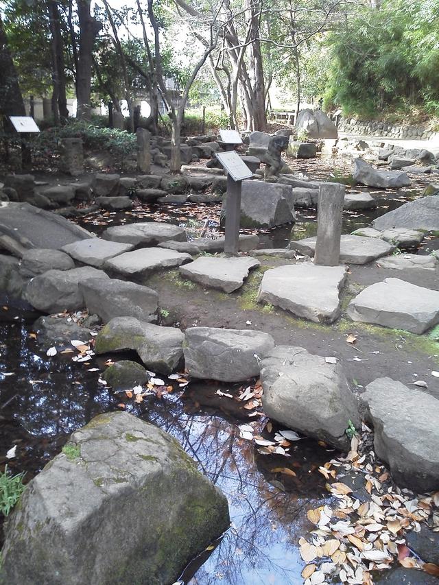 唯心庭:哲学堂公園