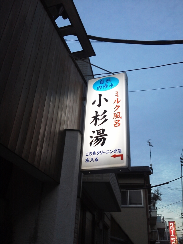 JR中央線高円寺駅北口