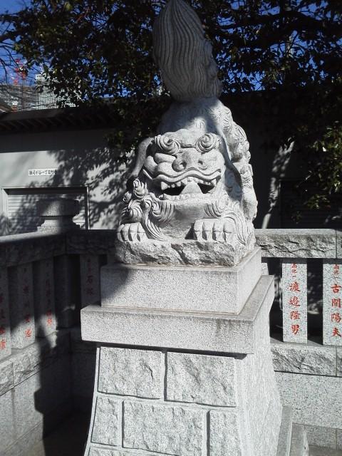 恵比寿大鳥神社狛犬
