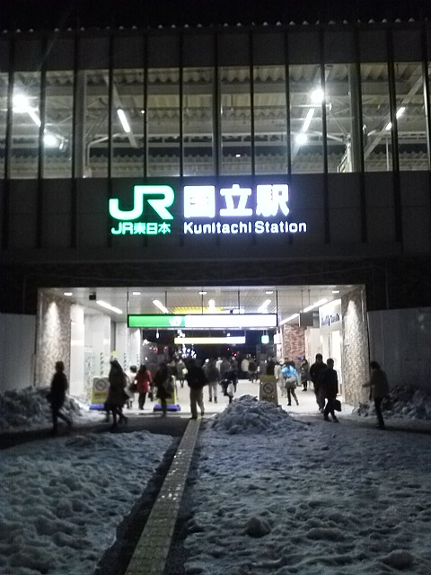 中央線国立駅
