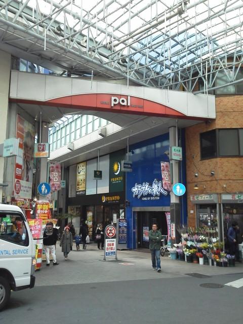 高円寺パル商店街